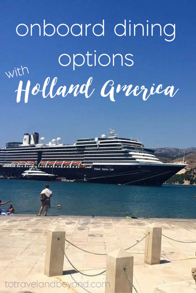 holland-america-dining-options-zuiderdam
